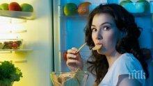 Кои 6 типа хора мразим, когато сме на диета