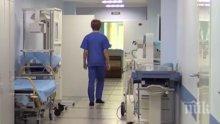 МЗ: На19 април са преведени пари за увеличаване на заплати във всички болници със спешни отделения