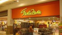 """Търговската верига """"Пикадили""""  окончателно хлопна кепенци в столичен мол, обектите й вече са наполовина"""