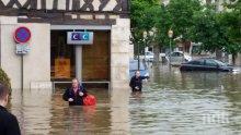 Потоп в Европа! Обилни валежи предизвикаха наводнения в Германия, Франция и Австрия (СНИМКИ)