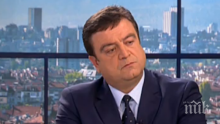 Цветелин Кънчев изригна: Комисията лъже, не са ми взимали никакви имоти за 1 милион лева