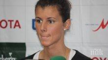 """Цвети Пиронкова загуби четвъртфинала на """"Ролан Гарос"""", но си тръгва с достойнство"""