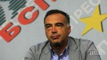 САМО В ПИК! Антон Кутев ексклузивно за президентската двойка в БСП, коалицията с Първанов и ДПС: Корнелия може да управлява държавата през близките 10-15 години!