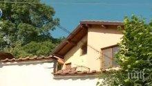Разкриха нелегален старчески дом в София