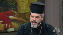 Митрополит Антоний: Няма руско течение в решението ни да бойкотираме общоправославния събор на Крит