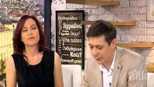 Гаф в ефир! Ани Цолова се скара на Виктор Николаев заради поредна изцепка
