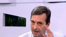 Димитър Манолов за втората пенсия: Най-голямата драма е, че този риск е задължителен (ВИДЕО)