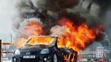 Взривиха кола-бомба край полицейски участък в Турция, загинаха двама униформени
