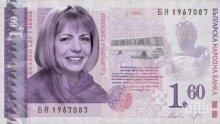 Билетчето на Фандъкова би по алчност натовеца Ненчев