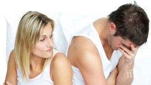 Ето ги най-страшните комплекси на мъжете в секса