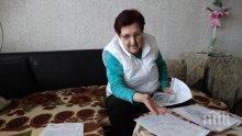 Пловдивчанката със 110 лева сметка за ток без електромер, не дължи пари на ЕВН