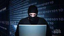 Скандал! Хакер урежда секс срещи от профила на учителка във Фейсбук