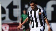 Дани Кики подписа нов договор, Марчев напуска Локомотив (Пд)