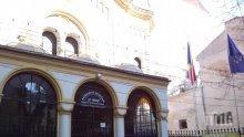 Румънската православна църква ще участва във Всеправославия събор в Крит