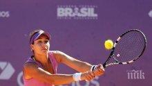 Елица Костова започна с успех във Великобритания