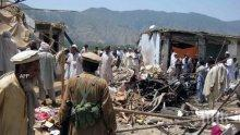 САЩ иска Пакистан да гарантира сигурност на Индия