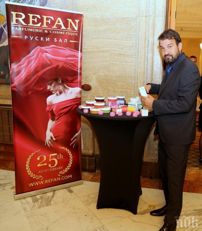 REFAN зарадва гостите на Руския бал (снимки)