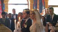СВАТБА НА ГОДИНАТА! Милионерът Миню Стайков заведе пред олтара дъщеря си Яна (СНИМКИ)