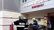Тежка прокоба! Пак мъж се самоуби, скачайки от болницата в Бургас