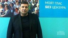 Райфъла и компания застават пред съда в Пловдив