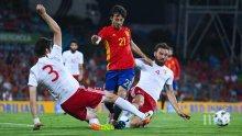 Чех запечата вратата си за Испания (0:0, ГЛЕДАЙТЕ НА ЖИВО)