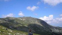 21 държави в Обиколката на Витоша през уикенда