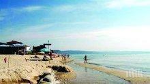 Зараза! Фекални води затвориха Офицерския плаж във Варна