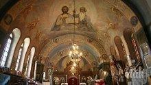 Руската православна църква подкрепи предложението за отлагането на Всеправославния събор в Крит