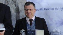 СЕМ одобри новата управа на БНР