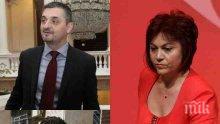 """ИЗВЪНРЕДНО! Шефът на """"Агромах"""" плаши Корнелия Нинова и Кирил Добрев със съд! Бизнесменът кани политиците на тест с полиграф"""