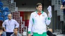 Константинов: Най-негативната част от лигата тази година е, че няма да играем в България