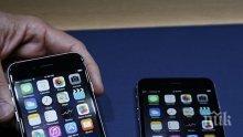 """В новия """"iOS"""" вградените приложения на """"Apple"""" вече ще могат да се трият"""