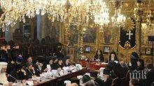 Всеправославният събор започва на остров Крит с отсъстващи църкви