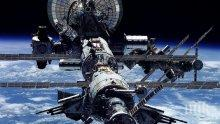 НАСА ще погребе МКС в най-отдалечената точка на Тихия океан