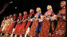 """Ирин Пирин: Фолклорна феерия със зурни, кукери и ансамбъл """"Пирин"""""""