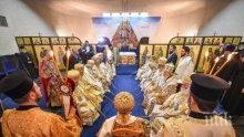 В Крит се открива великия събор на православната църква