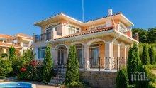 САМО В ПИК! Скъпарски имоти се търгуват в полите на Витоша! Пет къщи в София за над 1.5 милиона евро излязоха на пазара