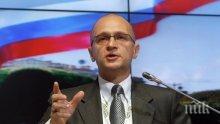Русия готова да строи нова АЕЦ в България