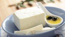 11 мандри в страната правят само сирене менте