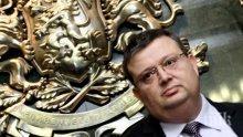 """Цацаров: Ще има обвинени за АЕЦ """"Белене"""""""