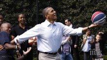 Обама обмисля да си напазарува отбор от НБА, трябва да брои около 1,25 милиарда долара