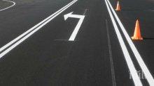 Българка е загинала при опит да пресече магистрала в Кипър
