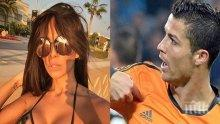 След информациите за SMS-и по време на Евро 2016, ето какво признава самата Николета за нея и Роналдо: С Кристиано сме... (СНИМКИ)