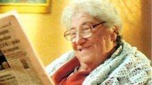 Грип убил незабравимата Надя Тодорова