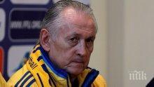 Украйна без премии от Евро 2016, а май и без треньор