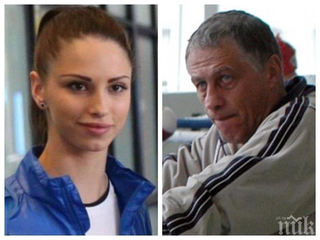 Бащата на гимнастичката Цвети Стоянова: Не питам защо скочи!