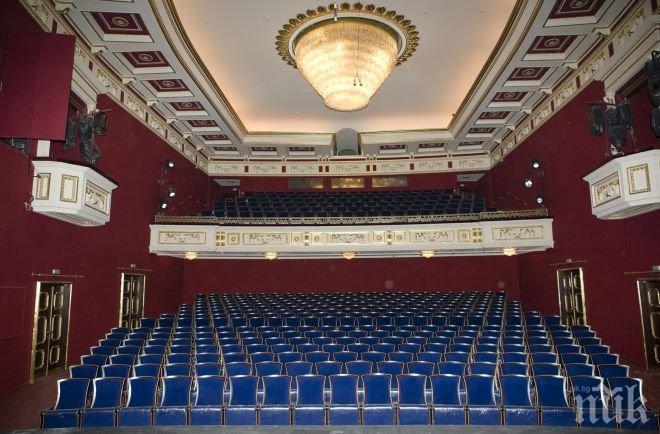 ПИК TV: Нов живот за Драмата в Пловдив