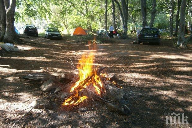 МЗХ: Гражданите да се въздържат от палене на огън сред природата