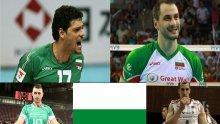 Това може да се случи само в България! Вижте подробности за огромния скандал във волейбола! Отборът ни се тресе
