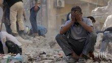 Най-малко 47 души загинаха при въздушни удари в Източна Сирия